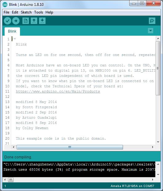 Ameba arduino getting started with rtl realtek iot