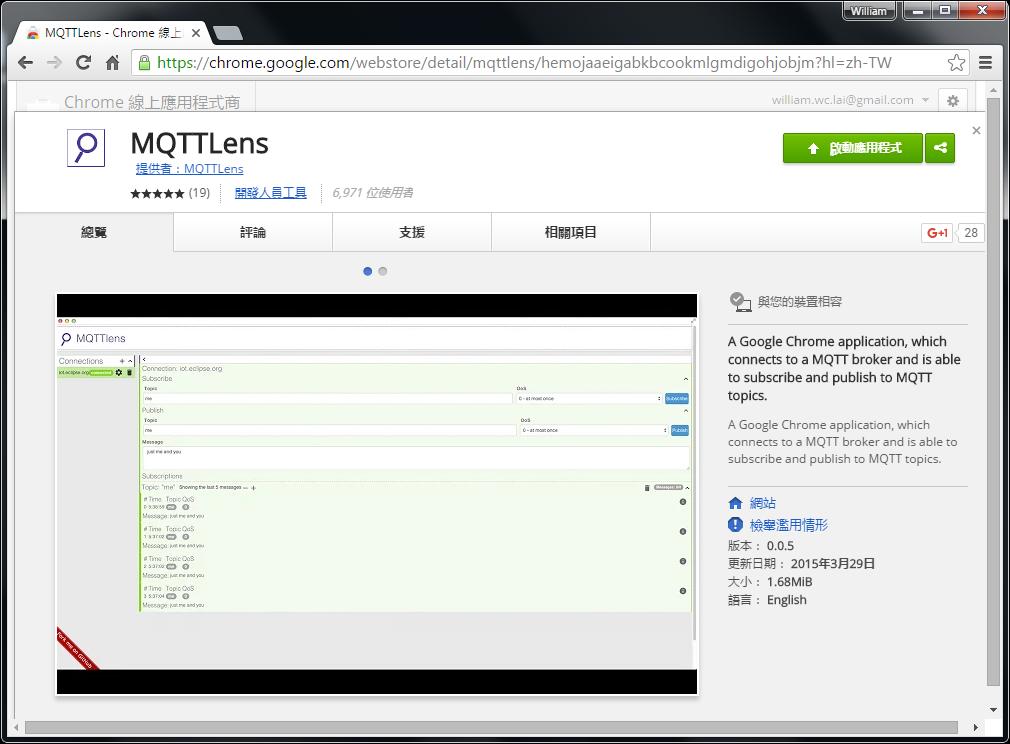 Ameba Arduino: [RTL8195] [RTL8710] Use MQTT to upload and listen to