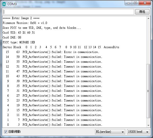 Ameba Arduino: [RTL8195] [RTL8710] RFID – Using RFID RC522