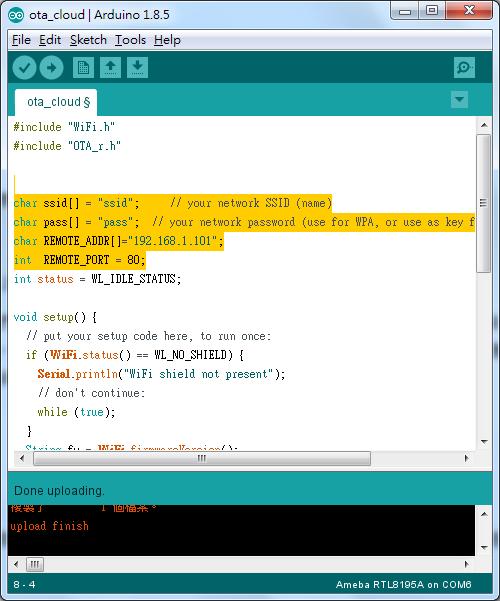 RTL8195][RTL8710] Cloud OTA – Realtek IoT/Arduino Solution